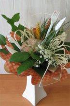 Extravagantní kytice